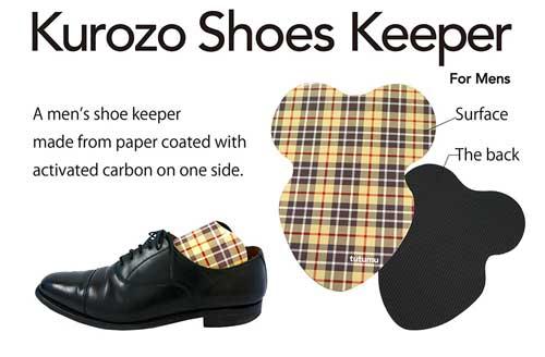 KUROZO Shoes Keeper