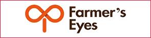 Farmer's Eyes