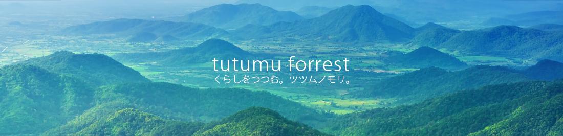 tutumu forest