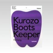 Kurozo Boots Keeper
