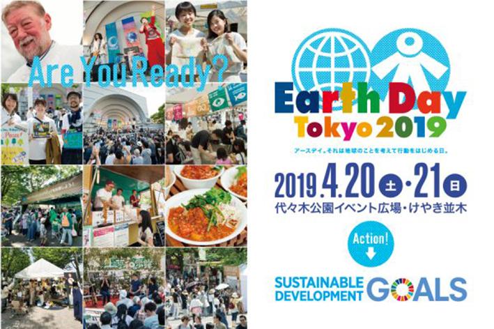 ed19_YOKOKU_WEB_banner-1-600x400